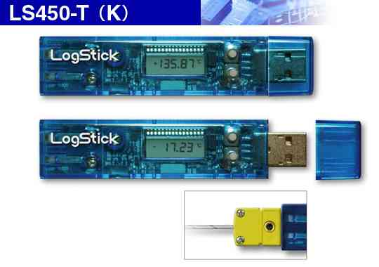温度データロガー(K型熱電対)_LS450-T(K)