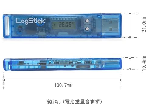 温湿度データロガー LS350-THの寸法図