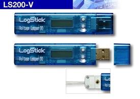 電圧データロガー  LS200-V/LS200-V(30)