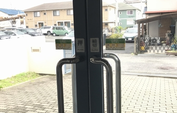 玄関扉に「抗菌・防臭チタニア」施工済み